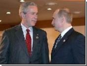 Путин считает Джорджа Буша порядочным человеком и удобным партнером