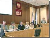 Девять партий объединились против криминала во власти
