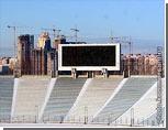 Антиглобалисты ответят G8 контрсаммитом на питерском стадионе имени Кирова