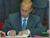 """Путин отменил графу """"против всех"""" в избирательных бюллетенях"""