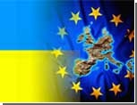 Европа откроет границу для Украины не раньше, чем через 10 лет