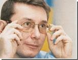 Луценко вышел из Соцпартии