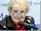 Олбрайт помогла Касьянову организовать политическую работу