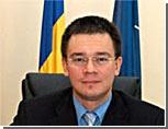 Приднестровье представляет угрозу для Румынии, считают в Бухаресте