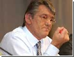 Вместо Саакашвили в Москву приедет Ющенко