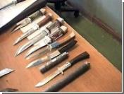 Британцы сдали в полицию 100 тысяч ножей. Их переплавят, а металл используют в строительстве