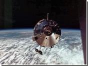 """Астронавты """"Аполлона-11"""" покинули Луну с помощью шариковой ручки"""