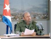 США установят на Кубе демократию через 180 дней после смерти Кастро