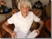 104-летняя шведка получила приглашение пойти в детский сад
