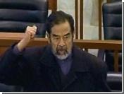 Саддам Хусейн потребовал, чтобы его расстреляли