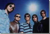 Группа Oasis выпускает свой первый официальный сборник хитов
