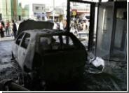 В Бразилии продолжаются массовые беспорядки