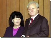 Вдова Слободана Милошевича объявлена в международный розыск