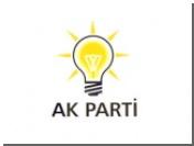 В Стамбуле произошел взрыв перед центральным офисом правящей политической партии