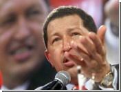 Уго Чавес потребовал решить проблему Фолклендов