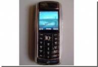 Vertu выпустил новый мобильник для миллионеров