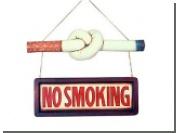 Компания Marriott запретит курить в своих гостиницах
