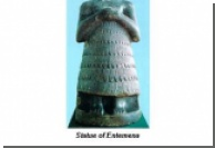 Американцы вернули Ираку похищенную статую шумерского царя