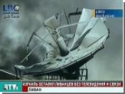 Израильская бомбардировка вывела из строя три крупнейших ливанских телеканала