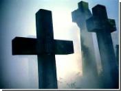 """Британское кладбище предлагает могилы """"секонд-хенд"""" за 3 тысячи фунтов"""