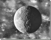 Статус планеты