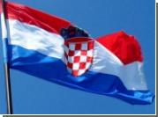 Хорватия поможет Сербии выдать Гааге военных преступников