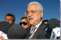 Аббас собирается уйти в отставку