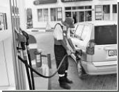 Бензин в Москве стал чище