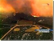 В Калифорнии из-за лесных пожаров эвакуированы более тысячи жителей