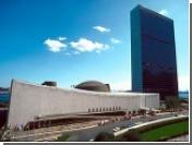 ООН не хватает денег на гуманитарную помощь