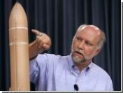 NASA запустит Discovery, несмотря на трещину в изоляции топливного бака
