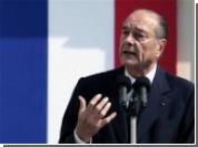 Десятки друзей Ширака осуждены за коррупцию
