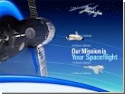 Космическим туристам предлагают новую услугу - выход в открытый космос