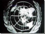 """В ООН пройдет очередная встреча представителей """"шестерки"""" для выработки проекта резолюции по Ирану"""