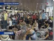 Хаос в аэропорту Барселоны - тысячи человек не могут улететь из-за забастовки