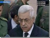 """Аббас: хаос в руководстве """"Хамаса"""" мешает освобождению израильтятина"""