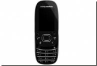 Benq-Siemens анонсировал 3 новых телефона