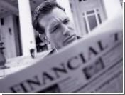"""The Financial Times: крупные инвесторы изменяют свой подход к акциям """"Роснефти"""""""