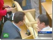 Госдума отменила гослицензирование оценщиков