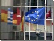 ЕС наложит на Microsoft штраф до 2 млн евро в день за неисполнение вынесенных решений