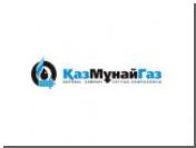 Казахстан открыл первый нефтепровод в Китай