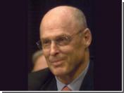 Генри Полсон присягнул на должность министра финансов США