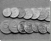 Рубль стал оживленной валютой