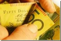 Миф о грязных деньгах развеян научными методами