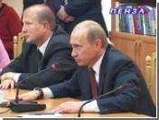 В.Путин поддержал предложение Минздравсоцразвития о создании Федерального агентства высокотехнологичной медицинской помощи