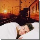Ученые: Ночь в поезде вернет вас к жизни