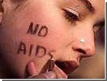 В России не хотят лечиться от СПИДа