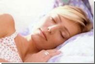 Сны - это подготовка организма к опасным ситуациям