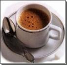 Кофеин защищает от диабета