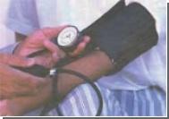 Медики: Чумой 21 века стала гипертония